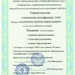 img-160114103108-001