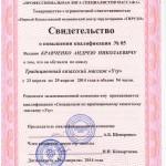 img-160114103249-001